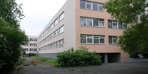 Rīgas 47. vidusskola